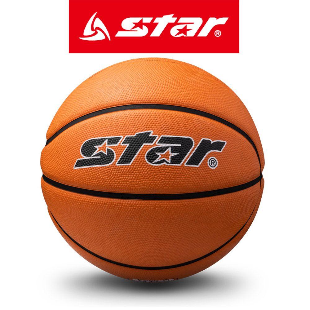 스타6067 루키 농구공 공인규격 7호 24cm