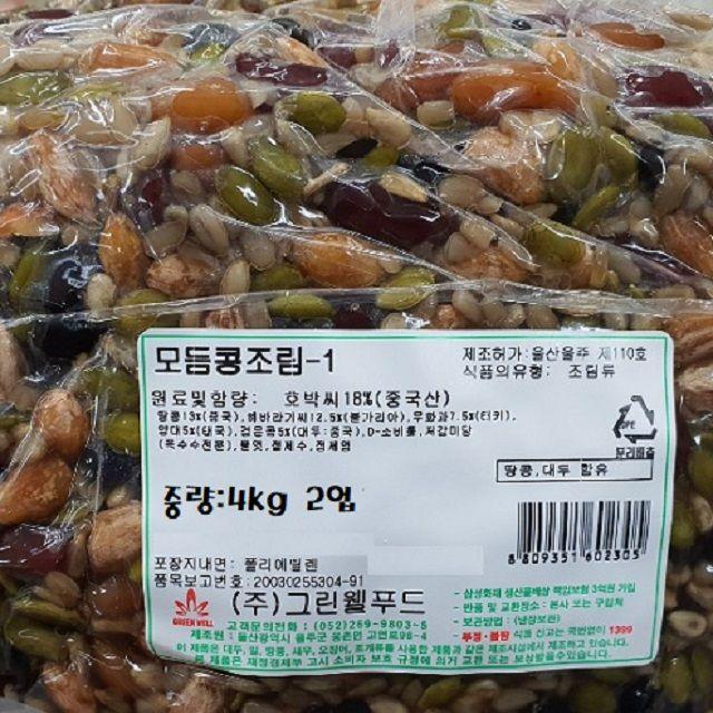 호박씨 땅콩 각종견과 모듬콩조림 8kg