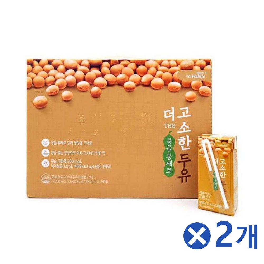 더 고소한두유 190ml 24팩x2개 건강식 식사대용식품