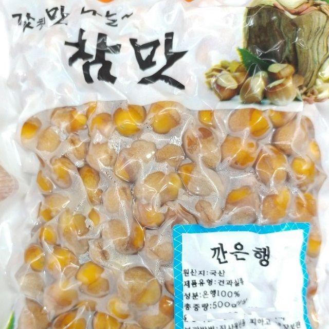 감칠맛 참맛 국내산 깐은행 500g이상
