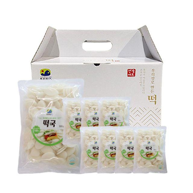 떡국떡 500g 8봉 선물세트