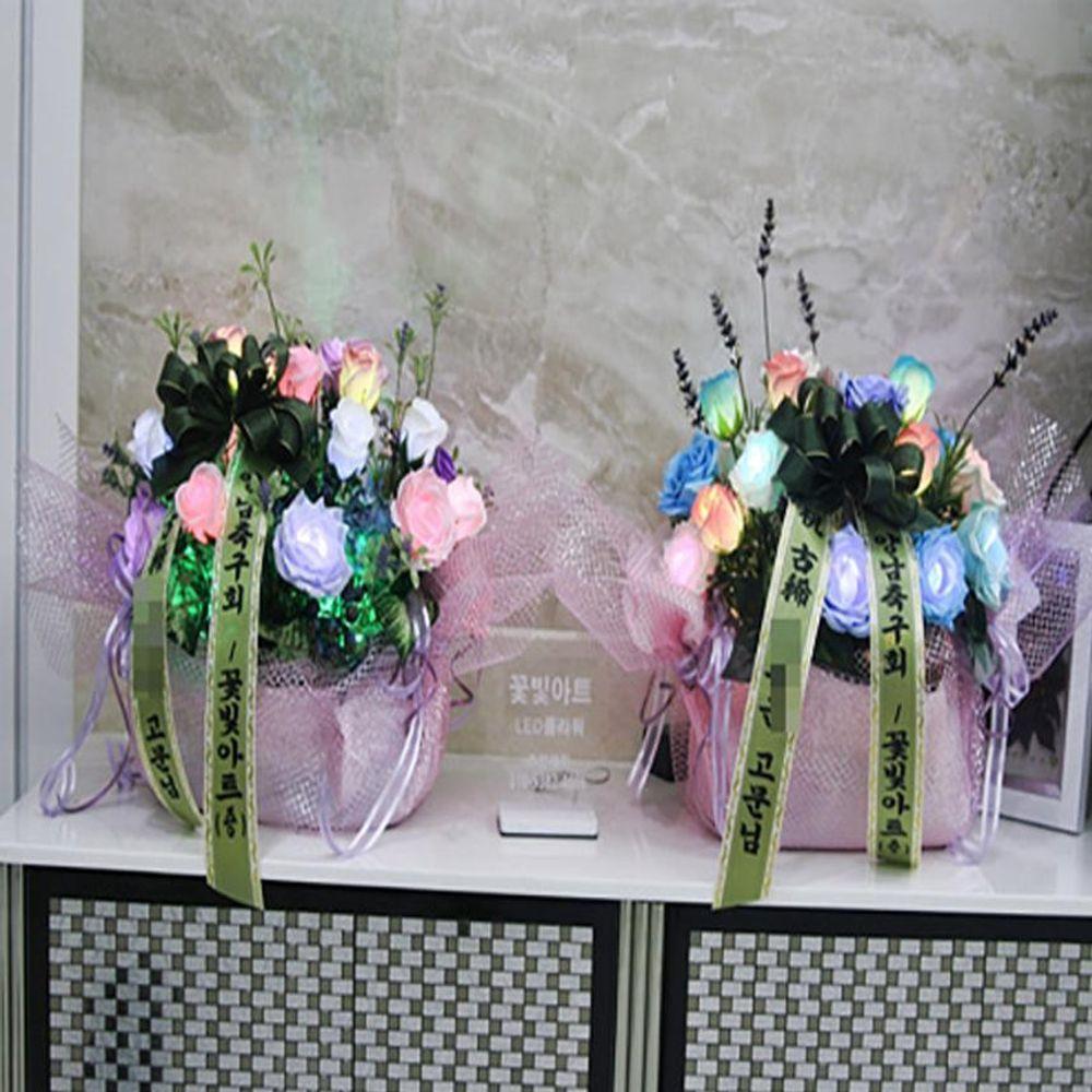 꽃빛아트 LED플라워 고희연 축하 비누 꽃 바구니