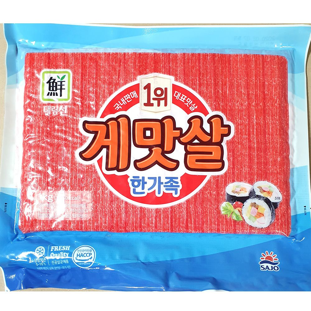 업소용 식당 분식집 식자재 재료 대림 게맛살 1kg