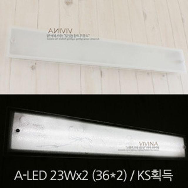 GALH KS/A-LED 25wx2(36x2등용 사이즈) 주방등 판등
