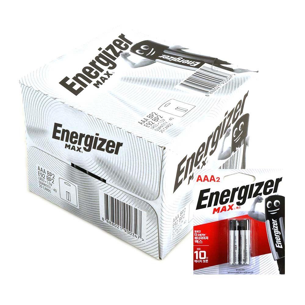 에너자이저 MAX 배터리 AAA 1박스 40개입 2P