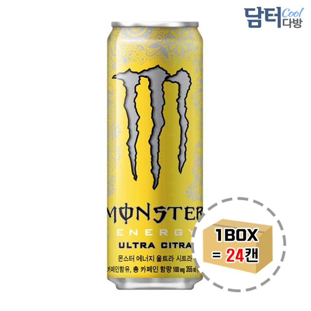 몬스터 에너지 울트라 시트라 355ml (24캔)