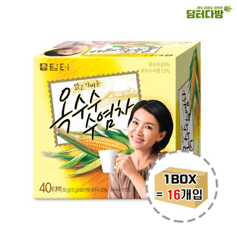 담터 옥수수수염차 40티백 1BOX (16개입)