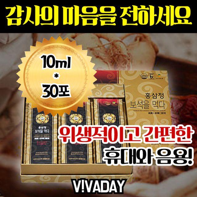홍삼정 보석을먹다 스틱제품 300ml(10mlx30ea)