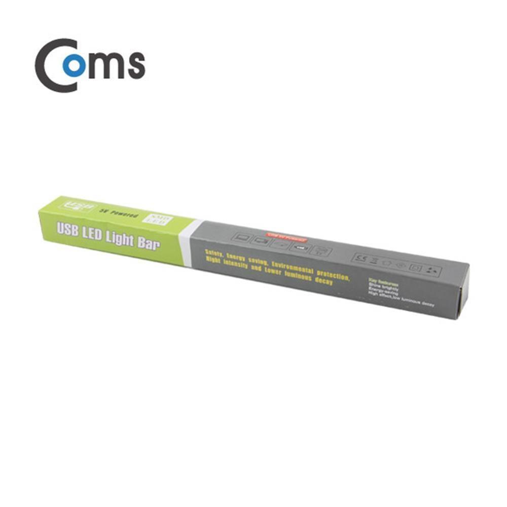 USB 램프 LED바 35cm IB624 미니조명 취침등 전등