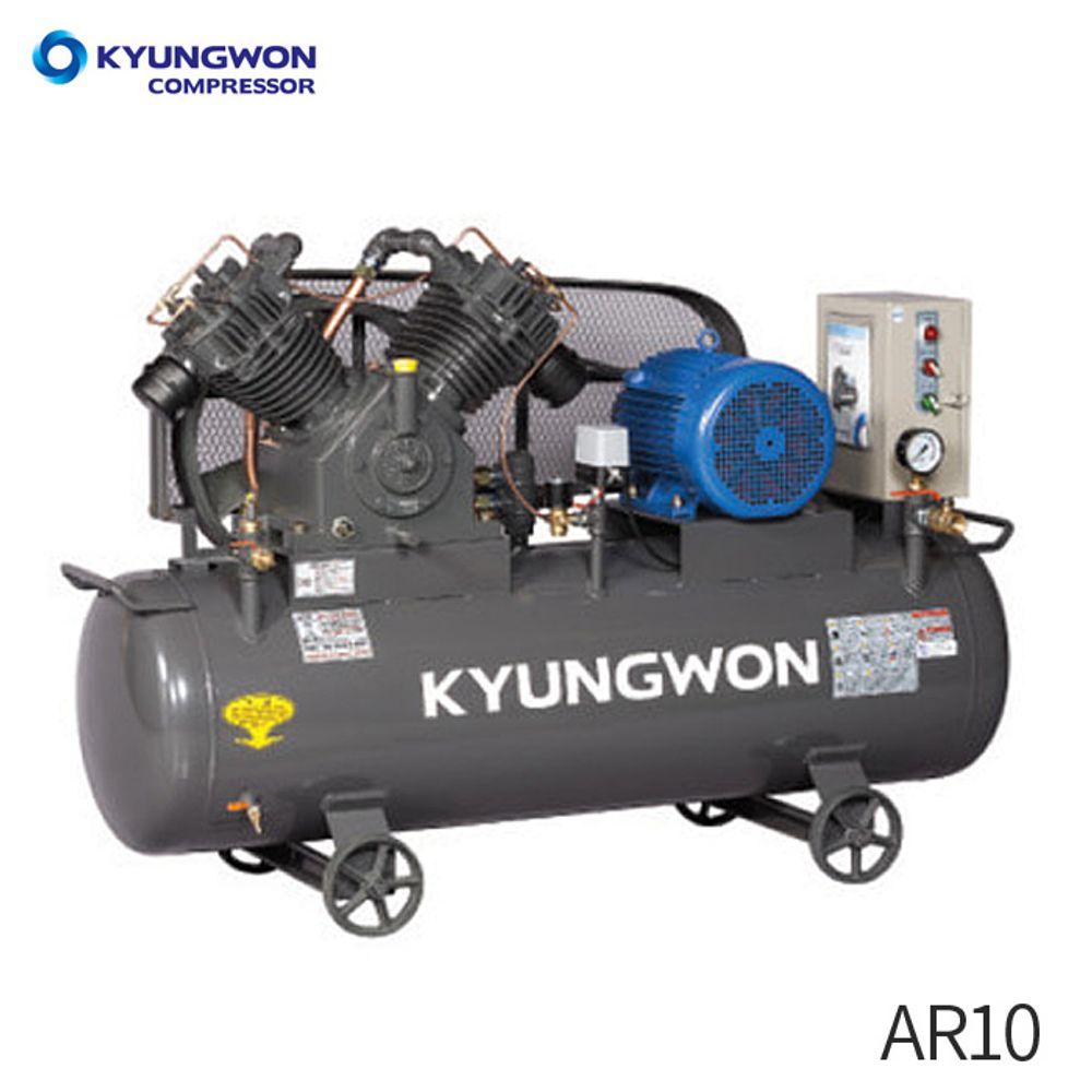 경원콤프레샤 산업용 10마력 AR10(S) 콤프월드