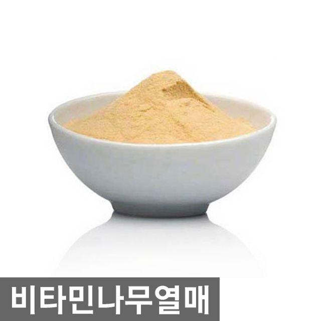 비타민나무열매가루분말500g
