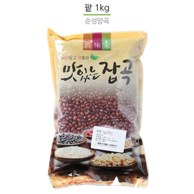 국내산 팥 맛있는 잡곡 영양잡곡 적두 팥 1kg