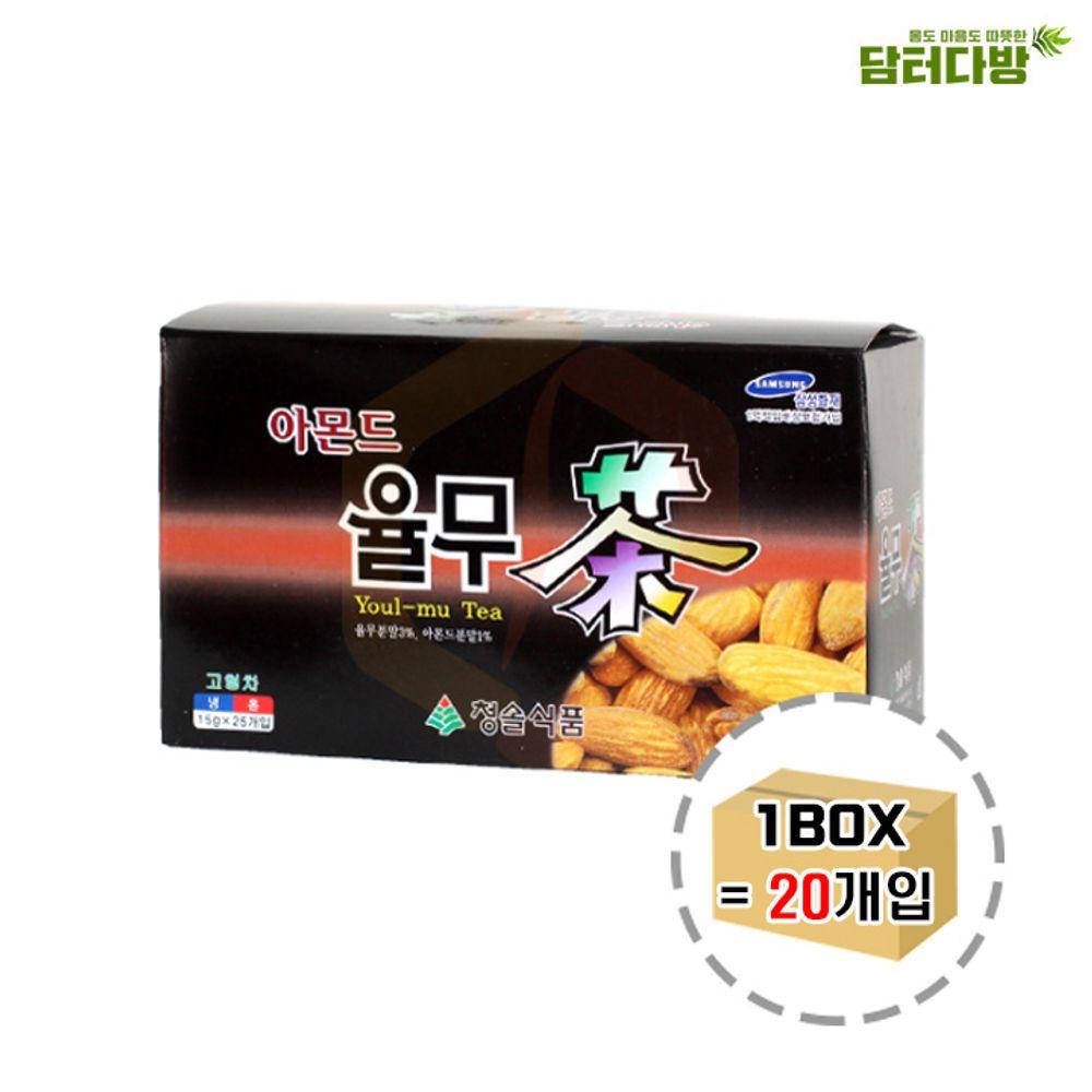 청솔 아몬드율무차 20티백 1BOX (20개입) / 고형차