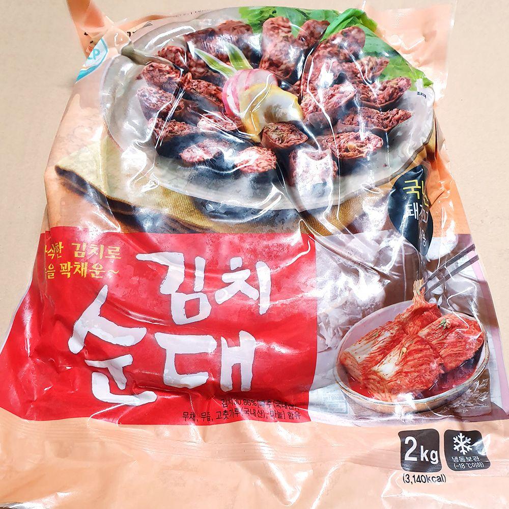 업소용 식당 분식집 식자재 재료 김치 순대 2kg