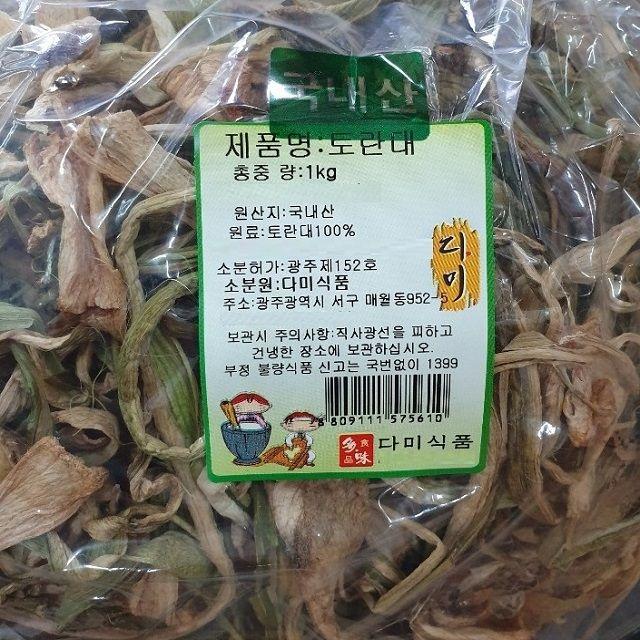 토란대 1kg (국내산)