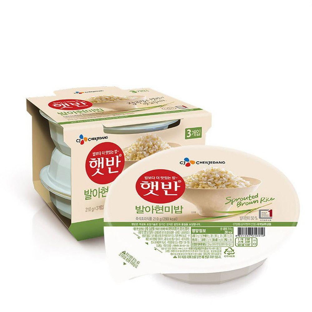 갓지은 밥맛 햇반 잡곡밥 흑미밥 발아현미밥 세트