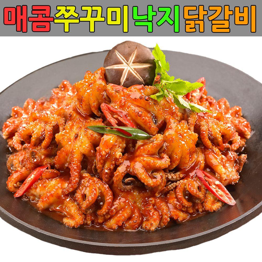 매콤안주3팩 낙지 쭈꾸미 닭갈비 야식 간식 소주안주
