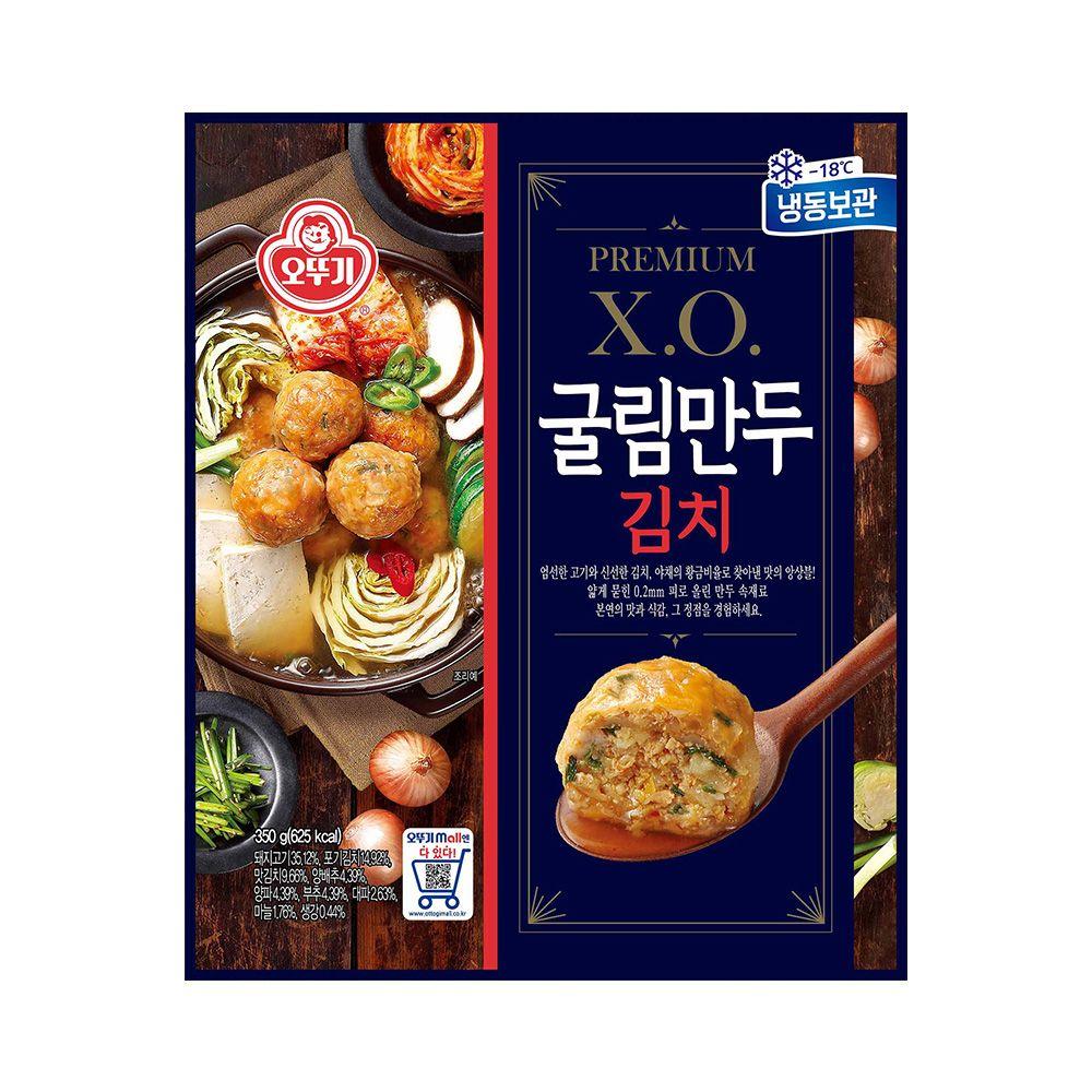 오뚜기 XO 굴림만두 김치 350g 2봉 X 3개