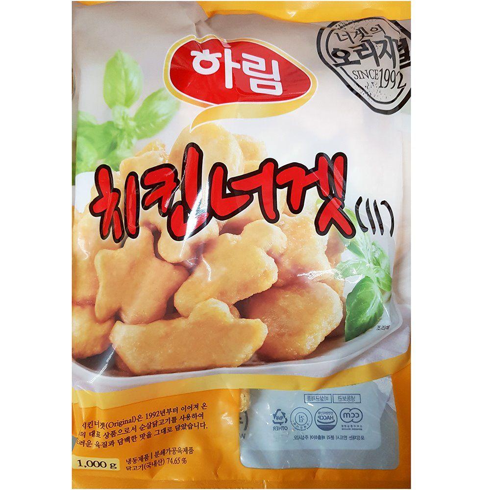 업소용 식당 식자재 하림 치킨너겟 1KgX10 냉동보관