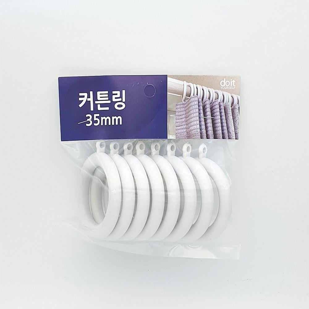 커튼링 35mm 8매1세트 흰색 내경4.5cm