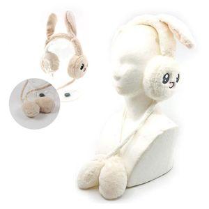 오뜨 토끼 귀마개 아이보리