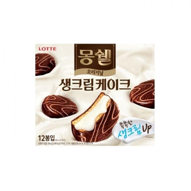 몽쉘 크림 384g 8개 롯데 초코 과자 파이 달달 간식