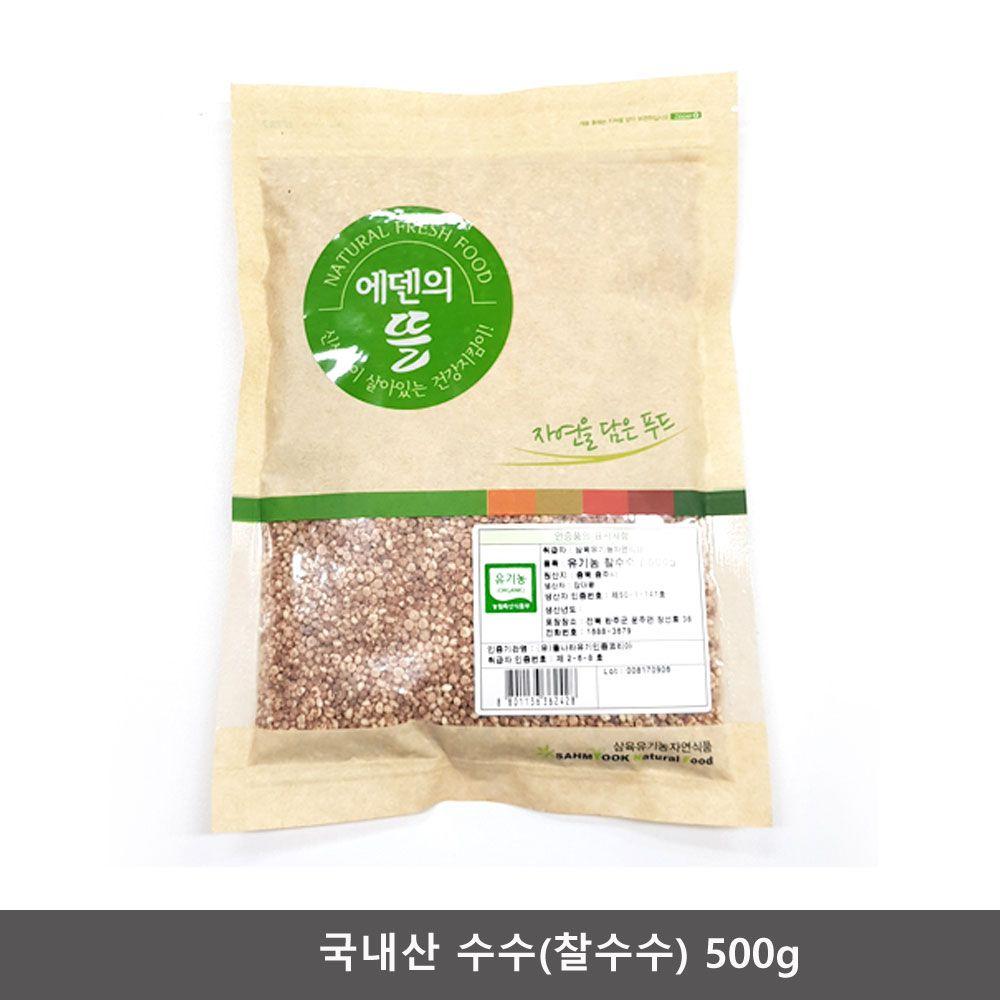삼육식품 국내산 찰수수 500g
