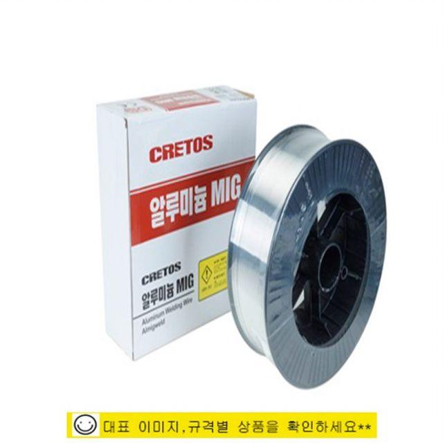 크레토스텅스텐봉 용접봉(알미늄MIG) MIG5356 1.2mm