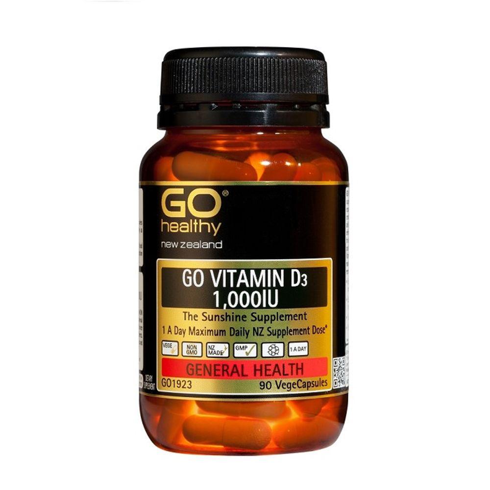 뉴질랜드 고헬씨 비타민 D3 1000iu 90캡슐