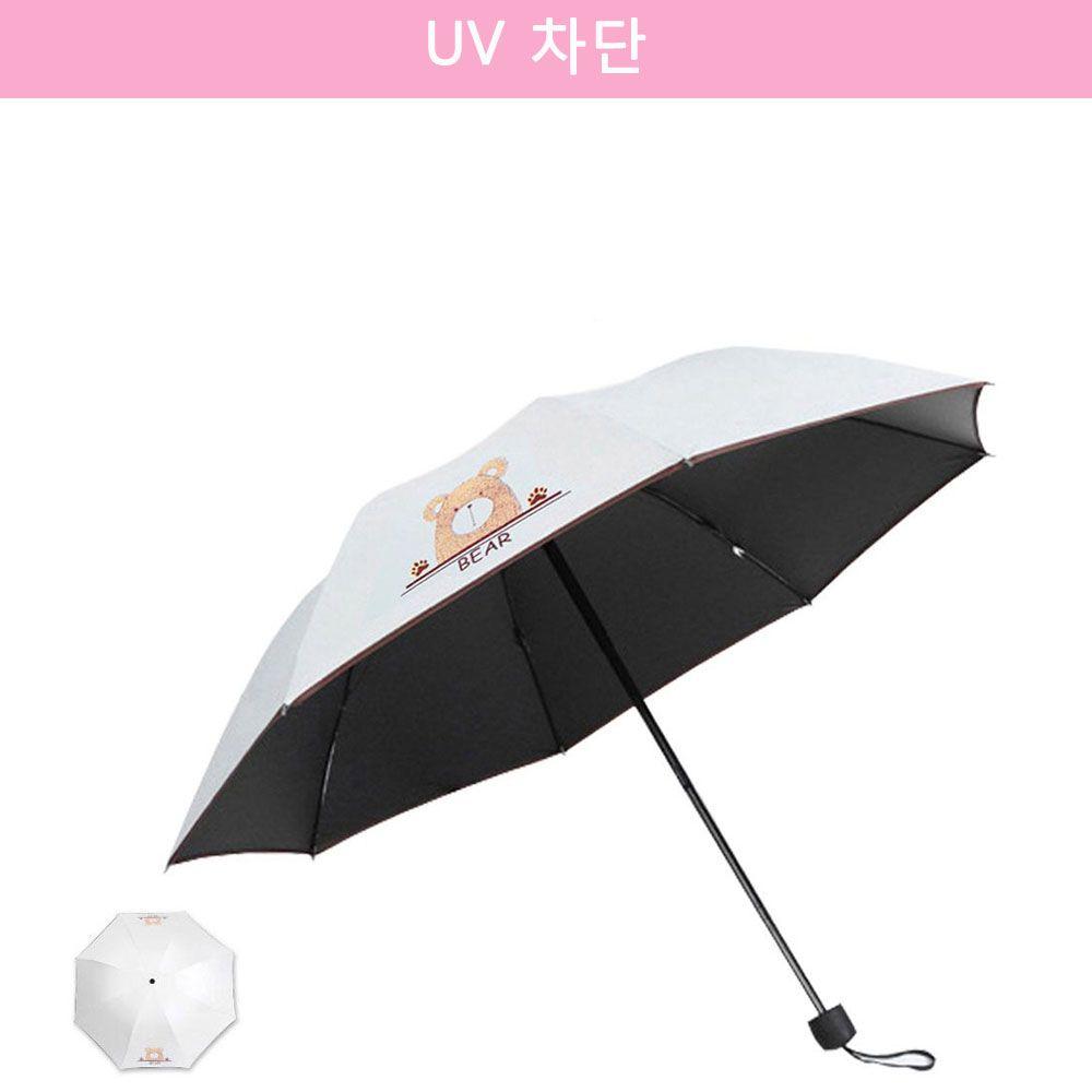 자외선 차단 캐릭터 암막 양산/우산 곰돌이