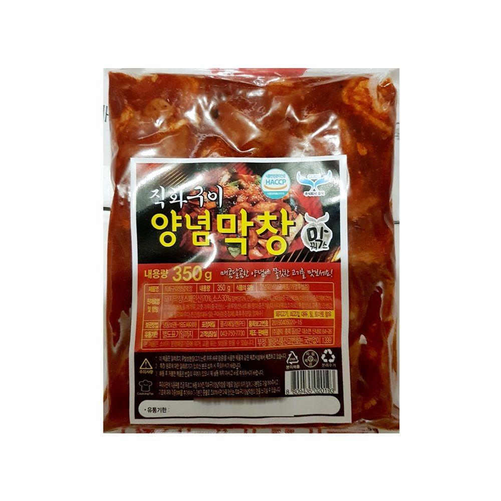 직화 양념막창(350g)X25 술안주 축산가공식품 육가공