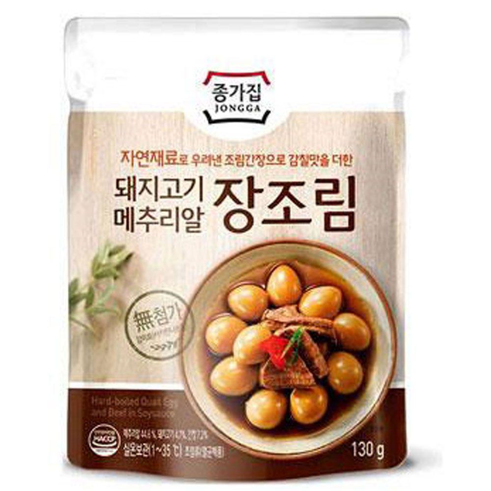 종가집 메추리알 돼지고기장조림 간단한반찬 통조림