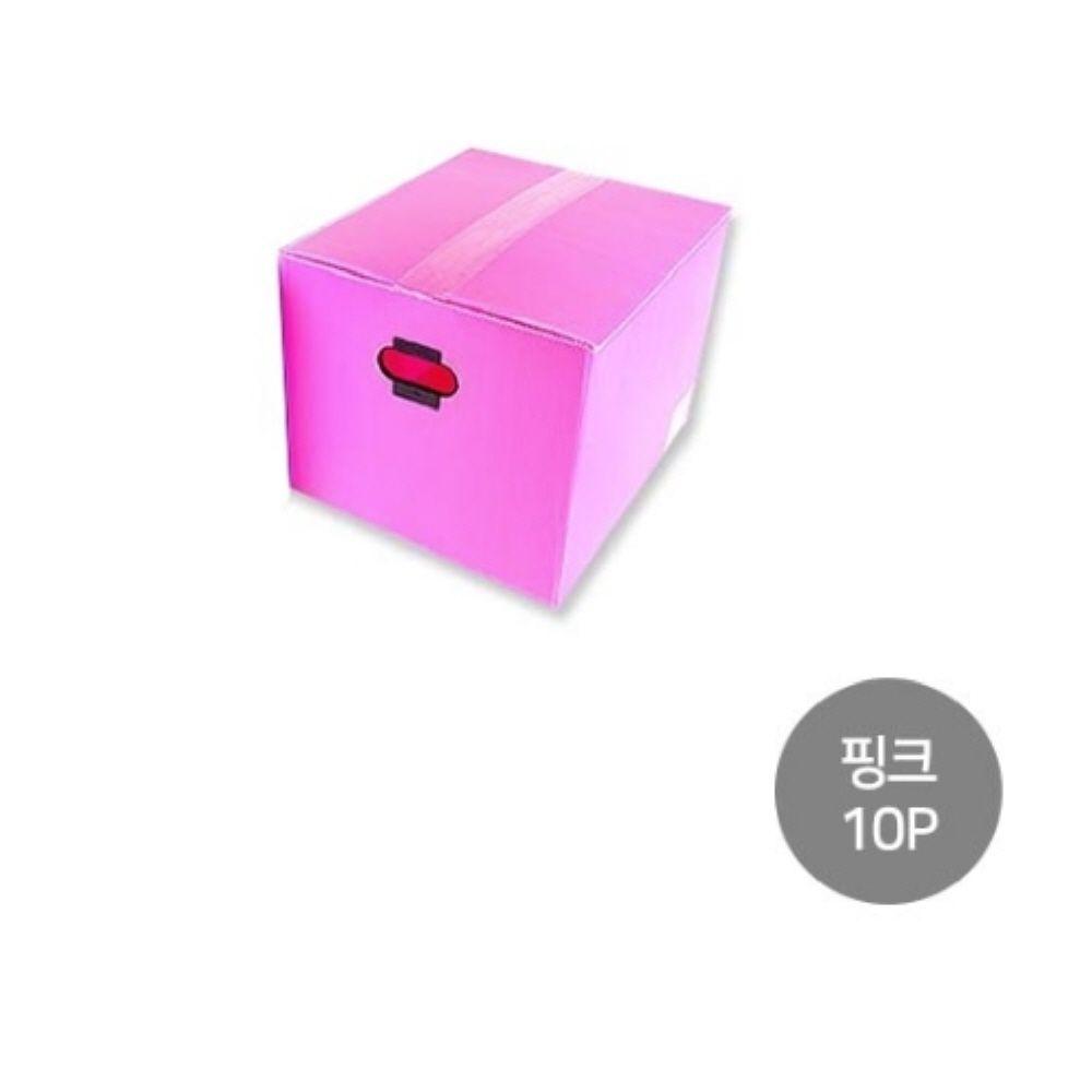 이사 이삿짐 집안 옷 정리 정리함 박스 소 핑크 10개