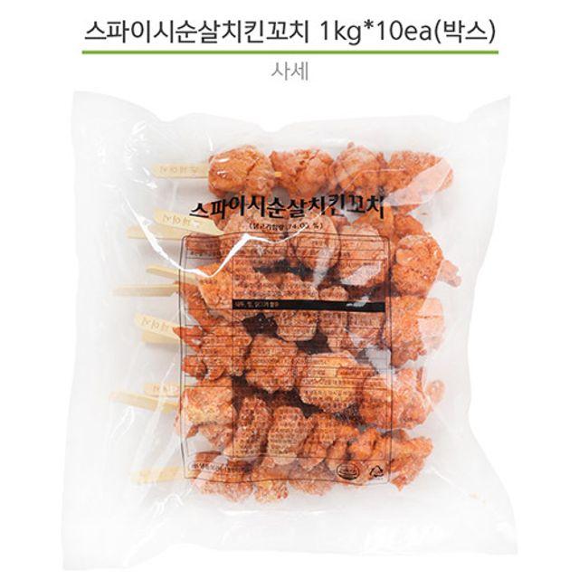 업소용 매콤 순살치킨꼬치 캠핑음식 닭꼬치 1kg10개