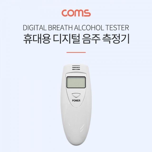 Coms 음주 측정기 AAAx2 알코올 측정기
