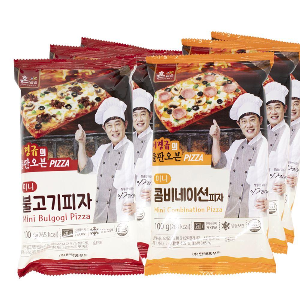돌판오븐 미니피자 2종 불고기 콤비네이션 피자 6개