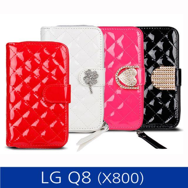LG Q8. 퀼팅 지퍼지갑형 폰케이스 X800