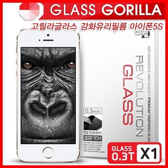 고릴라글라스 아이폰5S 강화유리필름 10H강도 액정보호필름 방탄글래스