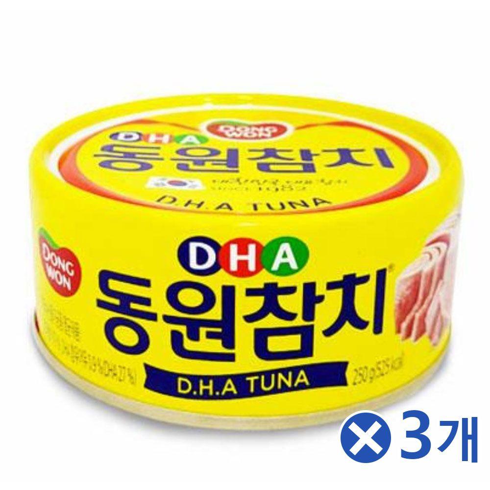동원 참치캔 250gx3개 자취반찬 혼밥족 통조림간식