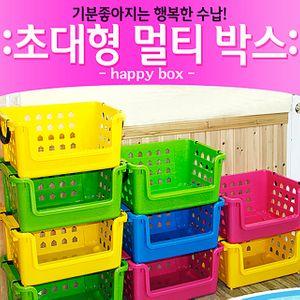 아이티알,LB [이동형 장난감 수납 대형 멀티 바스켓 1p] 아이방 놀이방 케릭터 옷정리 수납함 기저귀