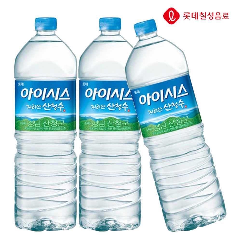 아이시스 산림수 2L X 6개(안전박스포장) 생수2L 물