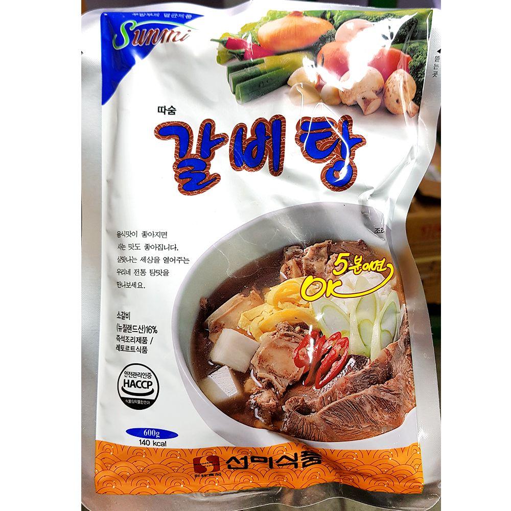 업소용 식당 식자재 음식 재료 소갈비탕 600g X25