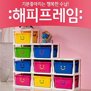 아이티알,LB [이동형 장난감 수납 해피 프레임2단] 아이방 놀이방 케릭터 옷정리 수납함 기저귀 수납