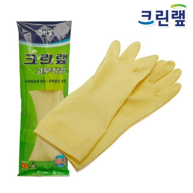 크린랲(크린랩)고무장갑_미니6219