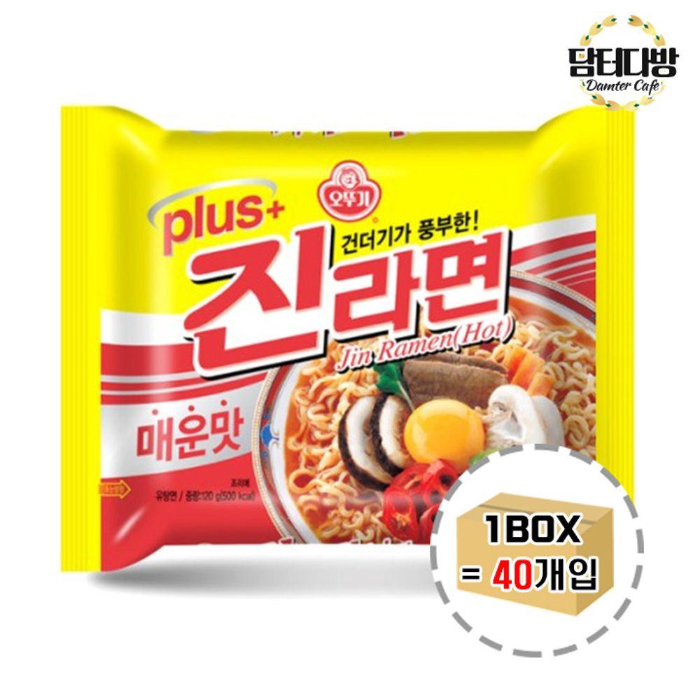 오뚜기 진라면(매운맛) 1BOX (40봉)
