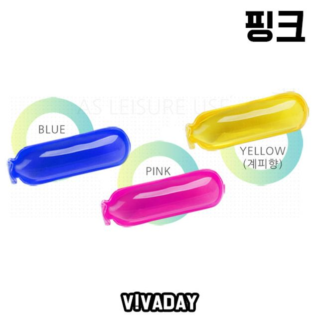 DK-SJ 모기제거 방향캡슐 핑크