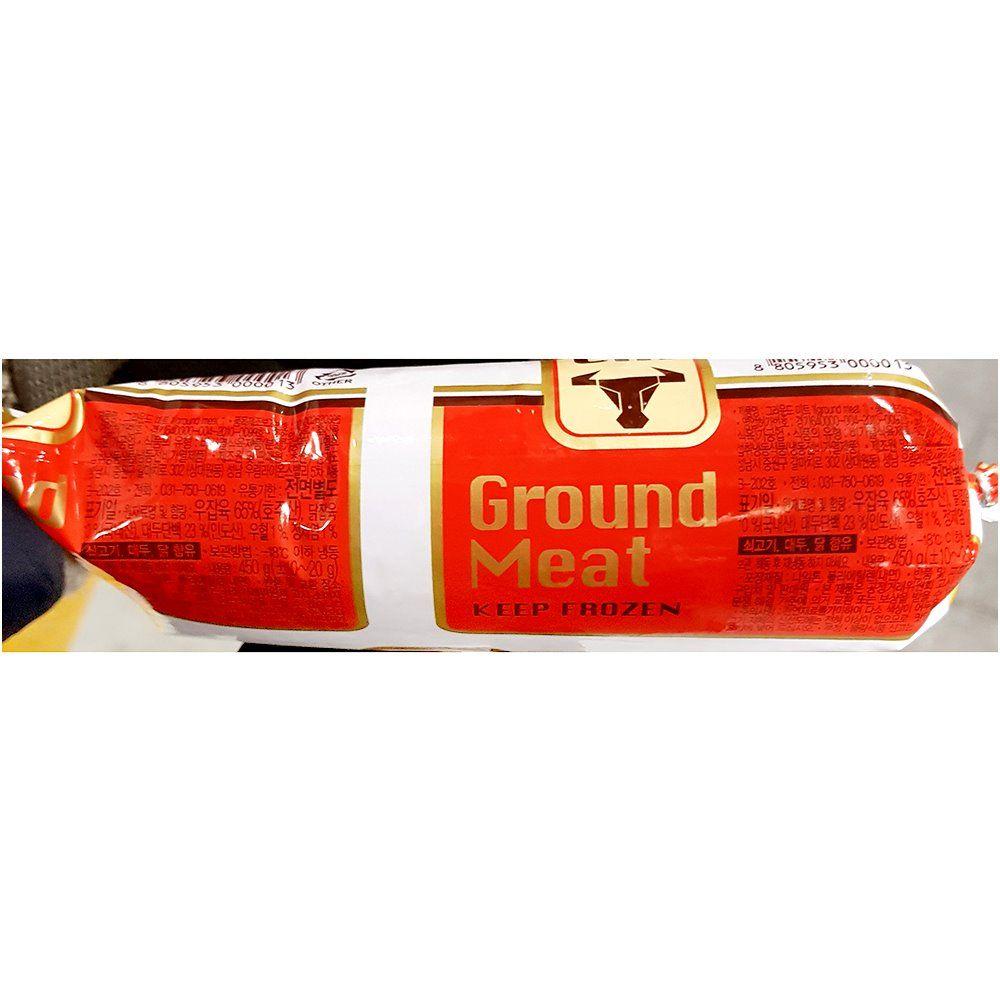 업소용 식당 식자재 초원 그라운드 민찌 450gX40