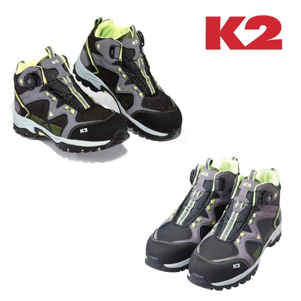 남성 여성 안전화 작업화 현장화 K2-062
