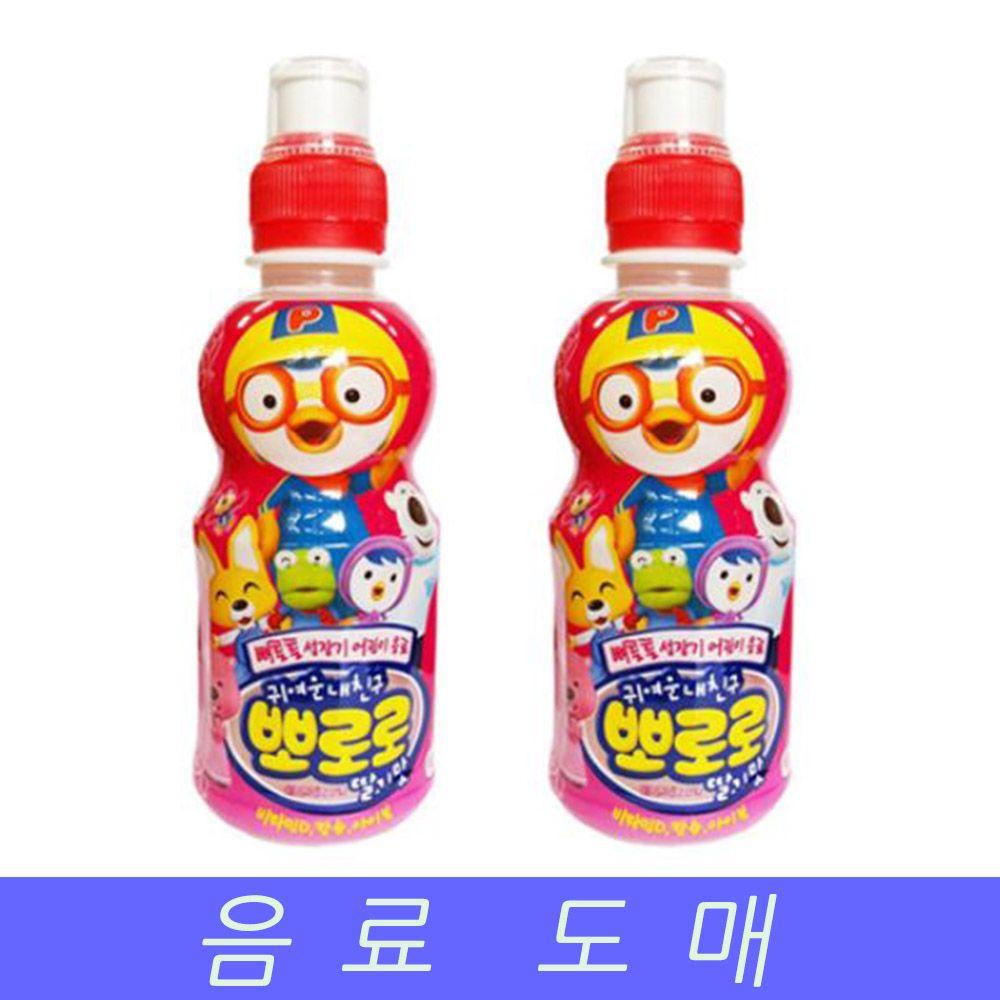 음료수 도매 뽀로로 귀여운 내친구 딸기맛 235mlX24EA