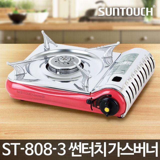 가스버너 ST-808-3/부르스타 미니버너 소형  미니 가스렌지 야외 고화력
